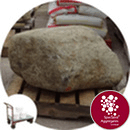 Glacial Boulder - 1 Large Rounded - Click & Collect - 1900