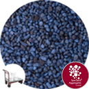 Rounded Gravel Nuggets - Cobalt Blue - Collect
